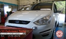 Ford S-Max 2.0 TDCi 140 HP