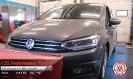 VW Touran 1.6 TDI 110 HP_2